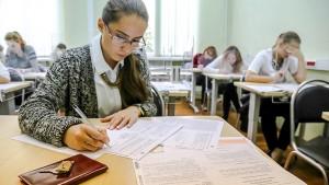 Школьники Москвы на ЕГЭ