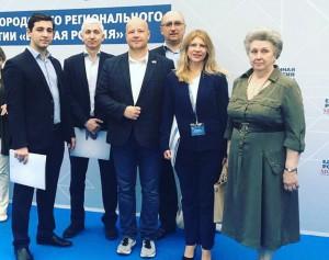 Депутаты из Даниловского района