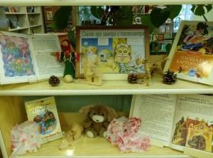 Книжная экспозиция в библиотеке