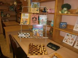 Выставка по случаю Международного дня шахмат