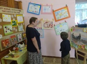 """Открытие выставки """"Ромашковое лето"""" в библиотеке"""