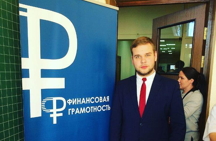 Член молодежной палаты Даниловского района Виктор Ленберг