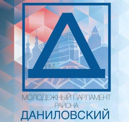 В Молодежной палате Даниловского района переизбрали руководство