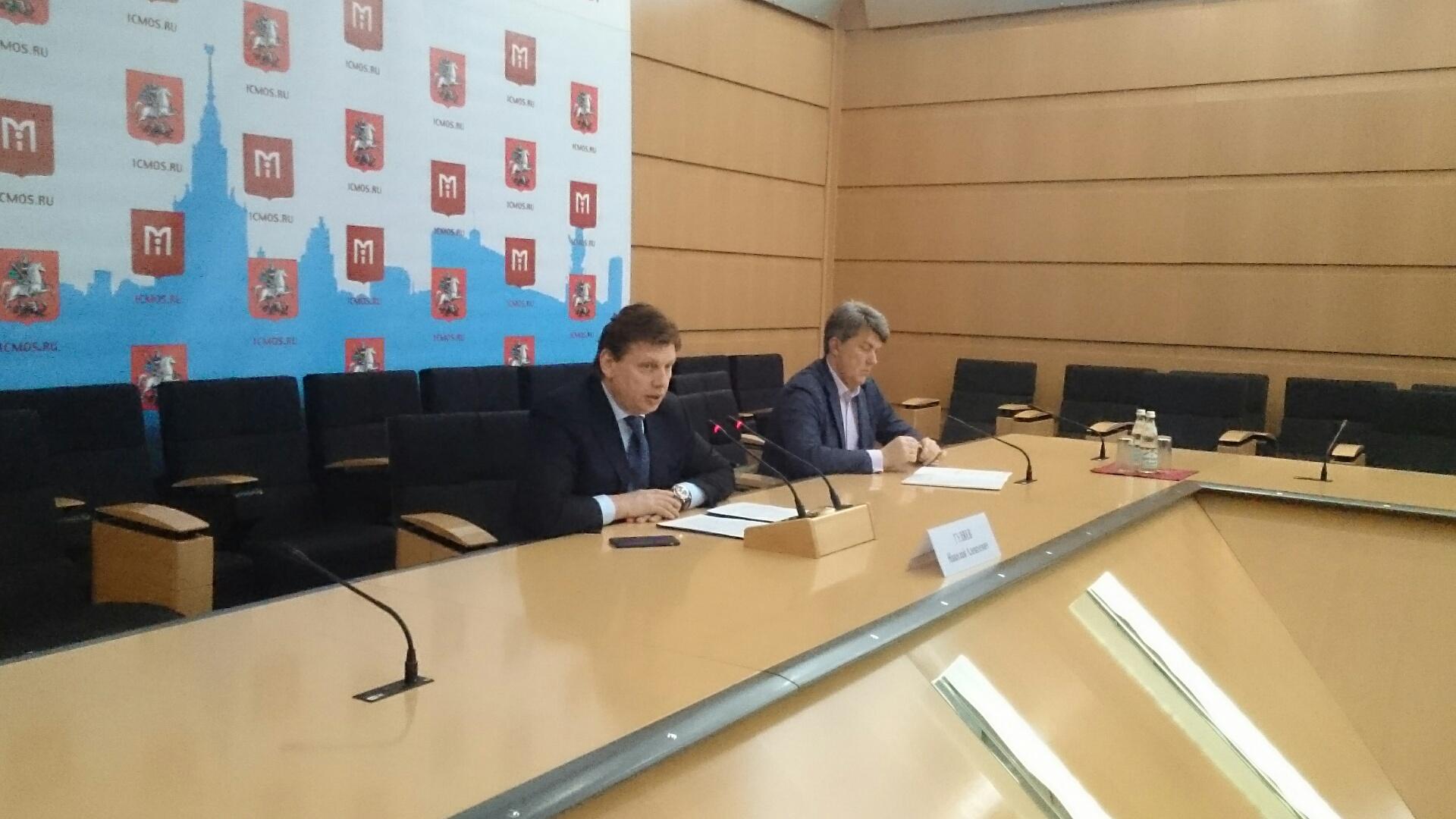 Пресс-конференция прошла в Информационном центре Правительства Москвы