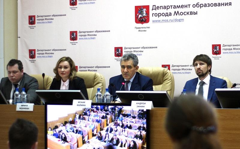 Исаак Калина провел пресс-конференцию