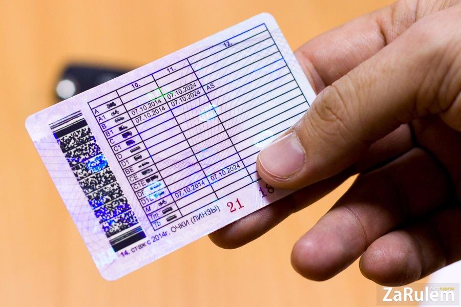Получить водительские права можно будет в центре госуслуг района