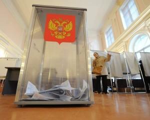 выборы-1-300x240