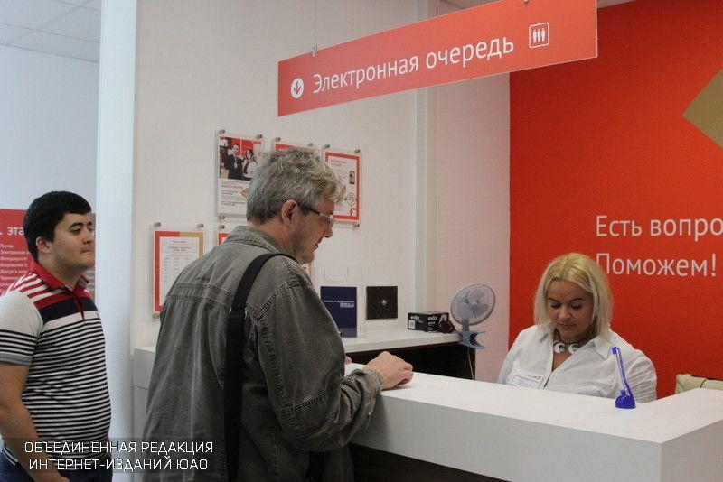 Новый год в центрах «Мои документы» начался с внедрения новых предоставляемых услуг