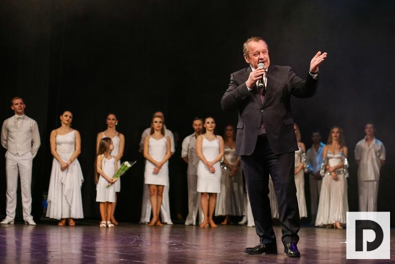 Алексей Челышев 8 марта поздравление праздник концерт Международный женский день