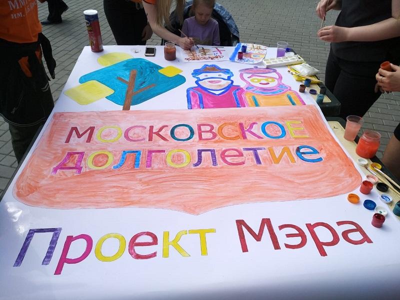 фестиваль долголеты ТЦСО Коломенское