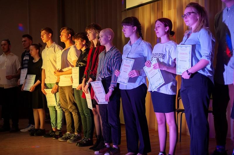 Лучший студент-2019 техникум имени красина награждение конкурс