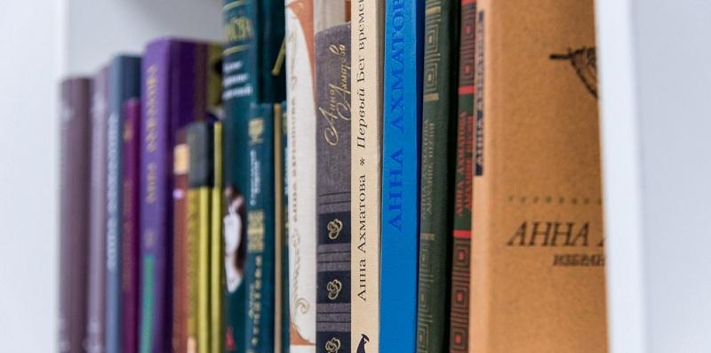 книги, библиотека, мосру, 0606