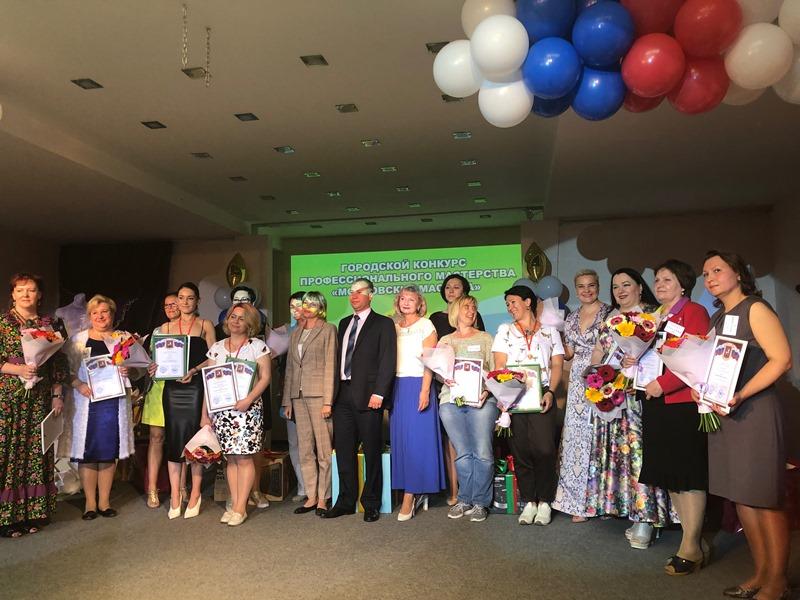 конкурс портных московские мастера