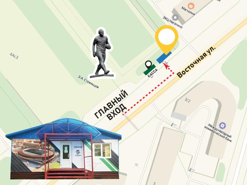 """""""Торпедо Москва"""", Восточная улица, информационный центр"""