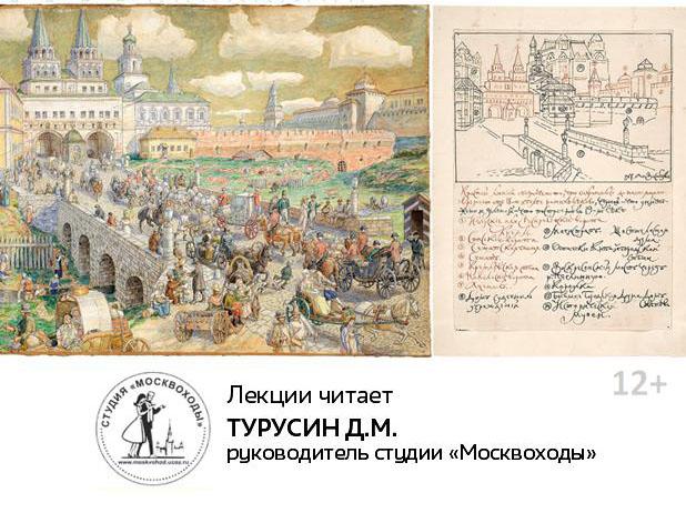 Дмитрий Турусин, Васнецов, библиотека № 163, Людмила Кирьянова