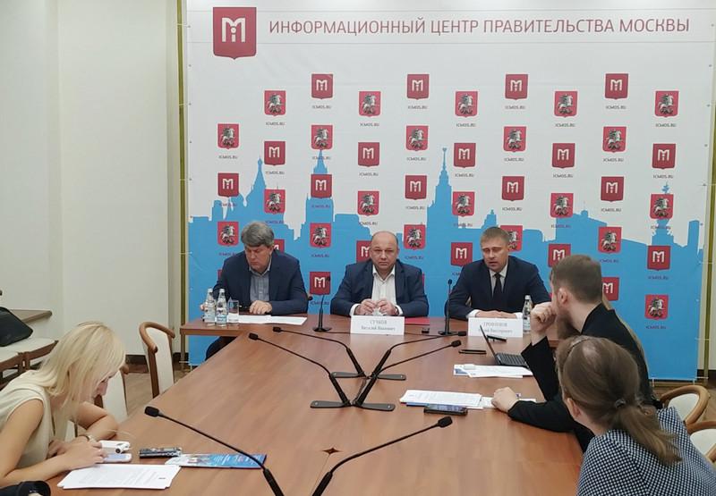 Прессуха, РИО, Дни Омской области, 0609