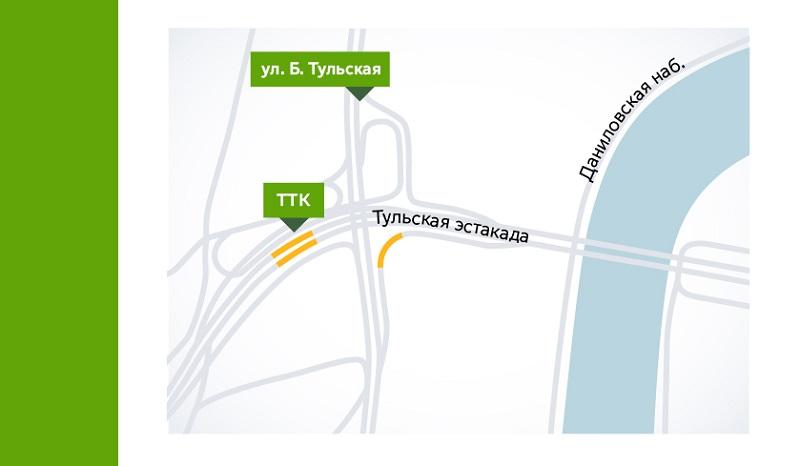 ЦОДД, ТТК, Большая Тульская улица, Даниловская набережная, ремонт, ограничения движения, транспорт