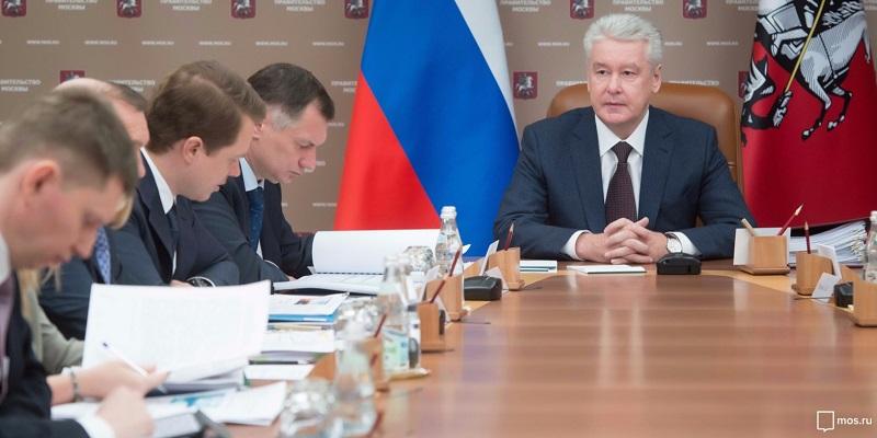 Сергей Собянин, бюджет Москвы,