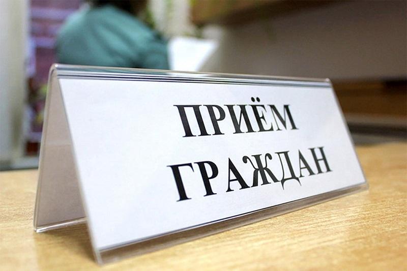 совет депутатов, прием граждан,
