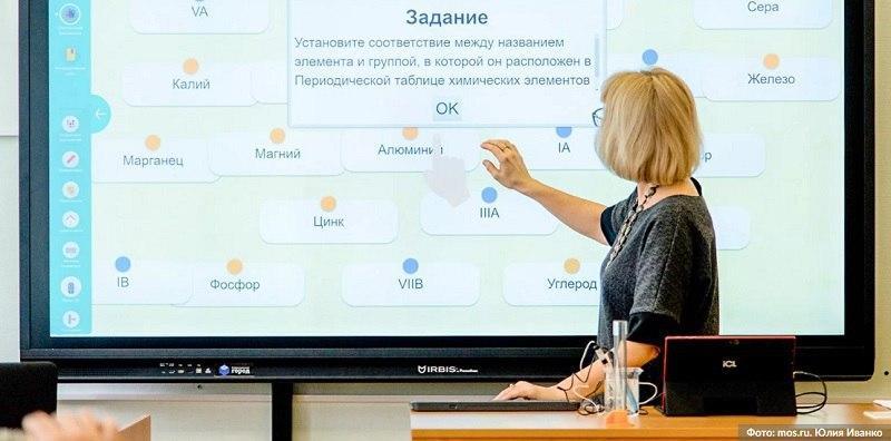 «Московская электронная школа», педагогическая стажировка, школы
