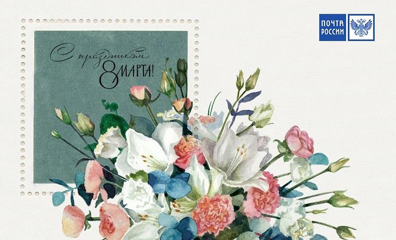 почта россии, День защитника Отечества, Международный женский день, график работы,