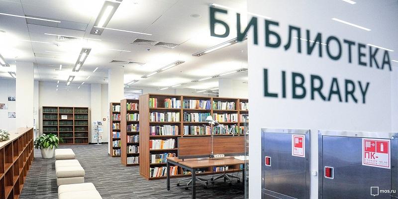 библиотека № 163, чтение, литература