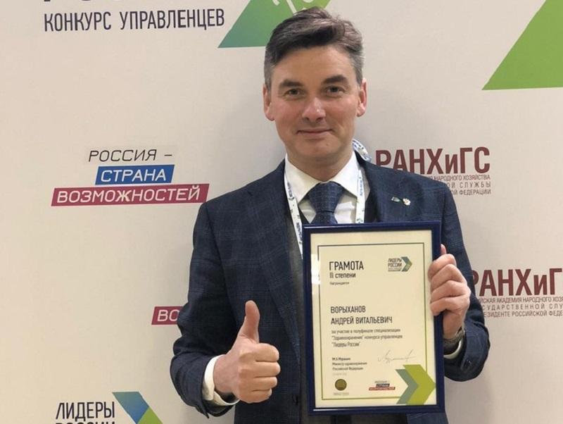 """Андрей Ворыханов, Павловская больница, """"московский врач"""","""