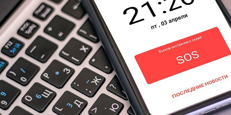 телефон вызов онлайн