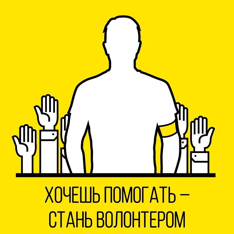 волонтер, коронавирус, коронавирусная инфекция, пожилые, помощь, хроники