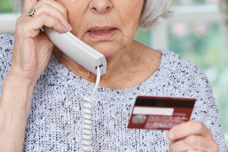 Даниловский-новость- пожилые пенсионеры мошенникик телефон