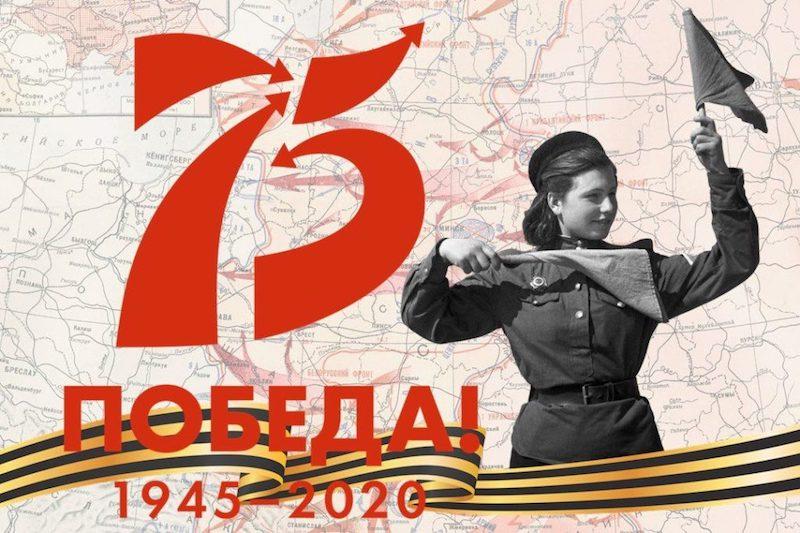 Даниловский-новость 75 летие победы