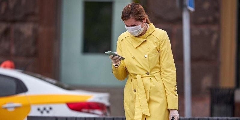 Цифровой-пропуск медицинская маска -мосру