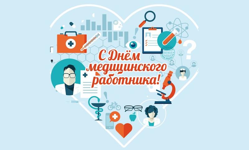 Даниловский-новость- день медработника