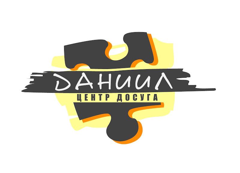 Даниловский-новость центр даниил