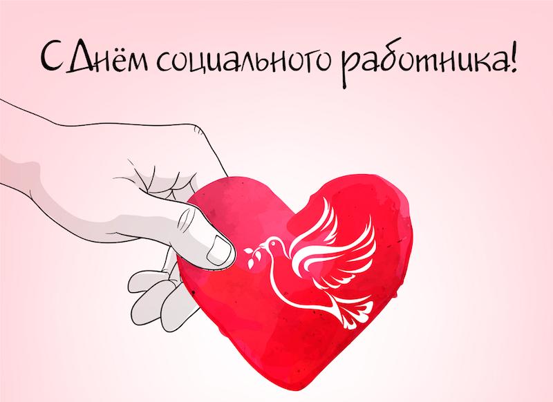Даниловский-новость день соцработника