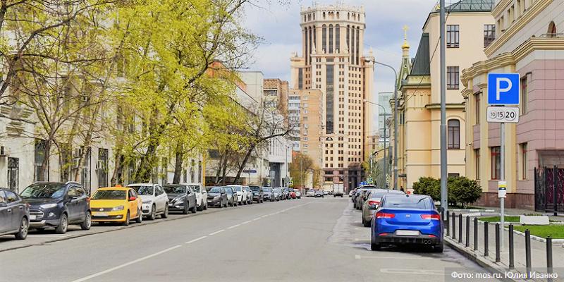 парковка москва город улица мос ру