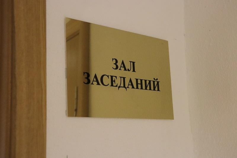 заседание совета депутатов 1