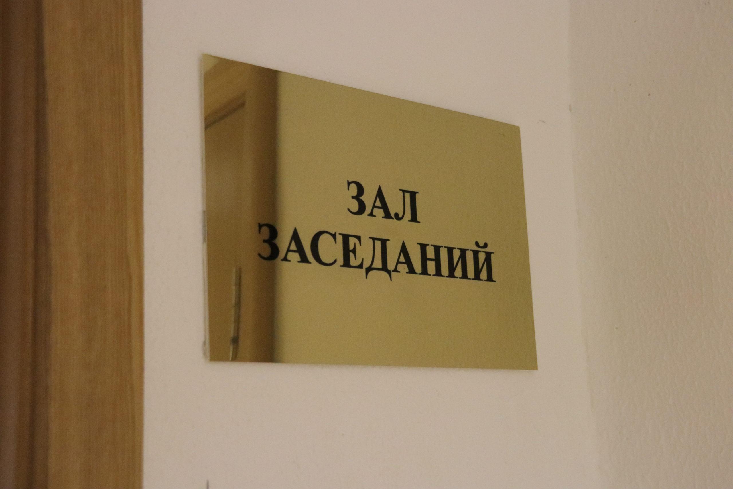 Даниловский-новость- зал заседаний