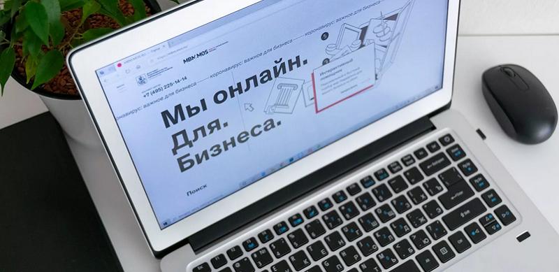 комп-бизнес-онлайн-мос-ру