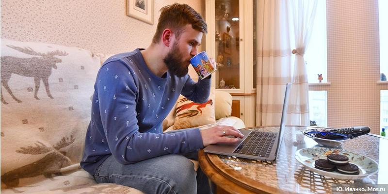 онлайн-компьютер-удаленка-мос-руэ