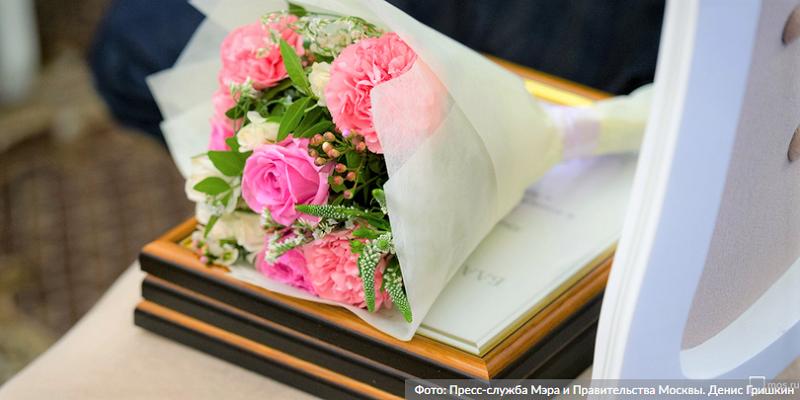 цветы-награда-награждение-вручение-благодарности-мос-ру