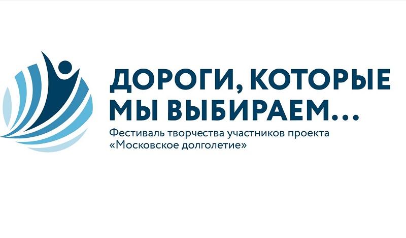 Даниловский-новость- фестиваль