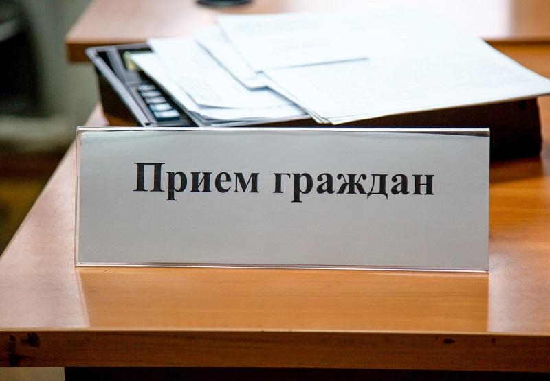 Даниловский-новость прием граждан