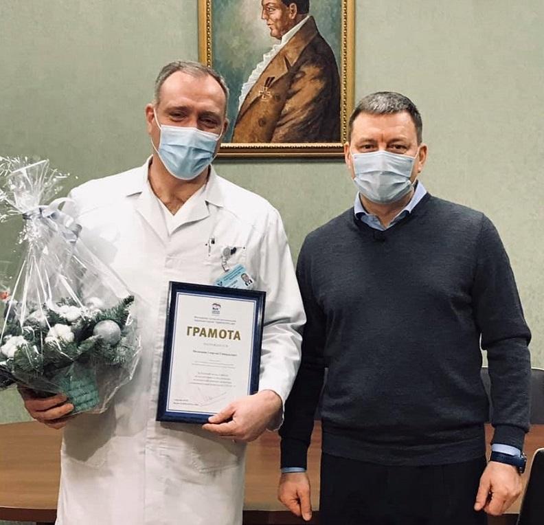 павловская-больница-спасибо-врачам-3