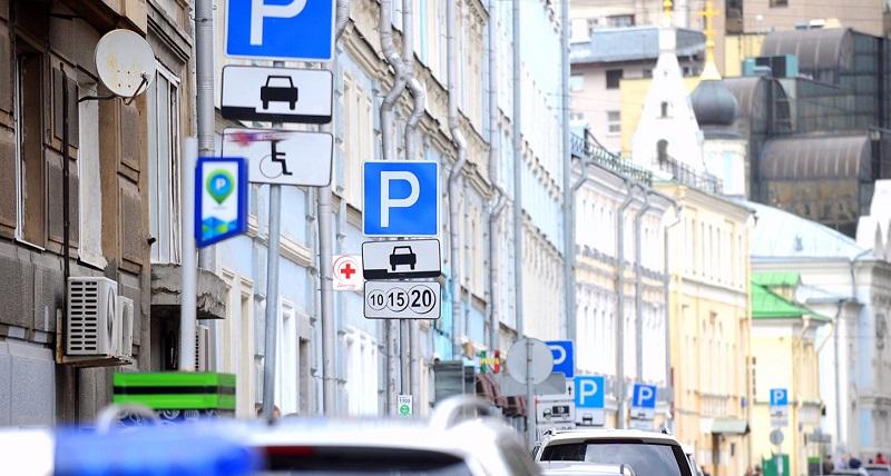 парковки-мос-ру